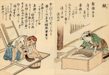 free-illustration-edo-papermaking