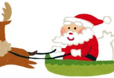 free-illustration-christmas-santa-claus-reindeer