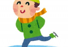 free-illustration-ice-skate-boy