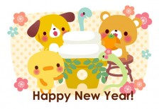 new-year-card-2013-cute-animal