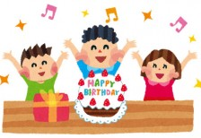free-cute-illustration-birthday-party