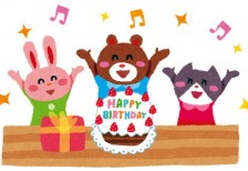 free-illustration-birthday-party-animals