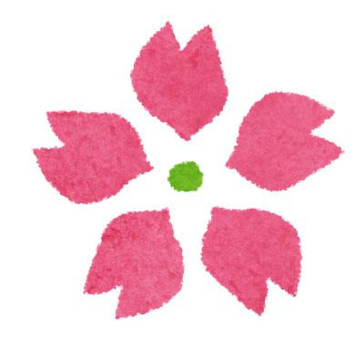 さくらの花のイラスト。5枚 ... : 漢字ポスター ダウンロード : 漢字