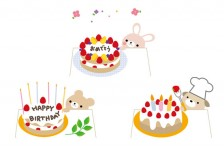 free-illustration-animal-celebration-cake