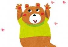 free-illustration-hanami-bear