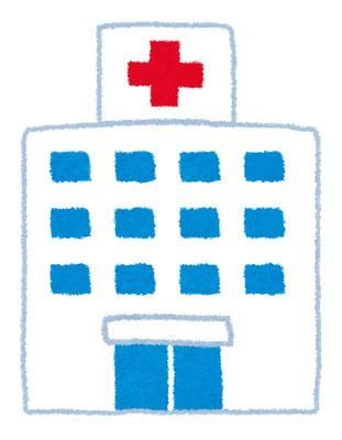 無料素材 病院 に対する画像結果