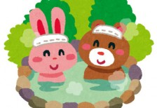 free-illustration-onsen-animal
