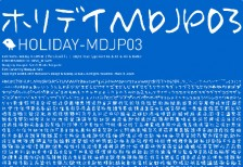 free-japanese-font-holiday