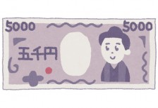 free-illustration-money-5000