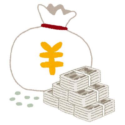 フリー素材 | 円マークが描かれたお金が入った袋や山積みになった紙幣のイラスト