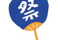 free-illustration-omatsuri-uchiwa-blue