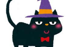 free-illustration-haloween-cat