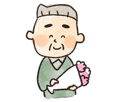 おじいちゃんを描いたイラスト ... : 未年年賀状イラスト : イラスト