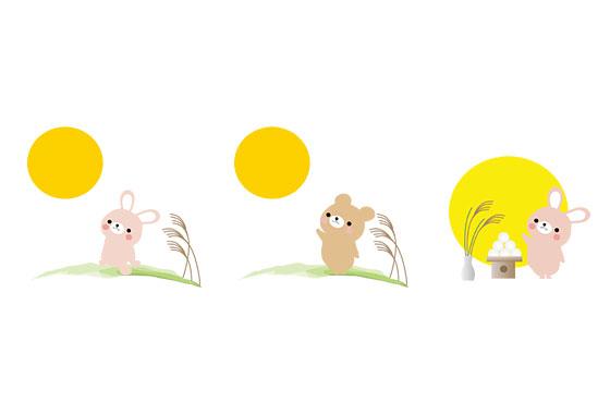 動物たちの十五夜をテーマにしたイラストセット。かわいいクウマやウサギなど