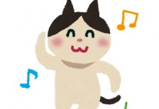 free-illustration-animal-dance-cat