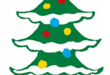 free-illustration-christmas-tree-irasutoya