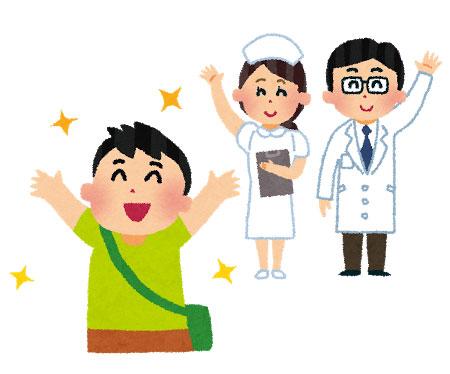 フリー素材 全快して退院する男性を見送る医者と看護婦さんを描いたイラスト