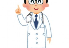 free-illustration-job-doctor-irasutoya