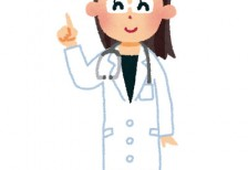 free-illustration-job-doctor-woman-irasutoya