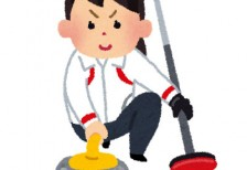 free-illustration-others-curling-irasutoya