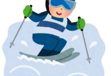 free-illustration-ski-mogul-irasutoya