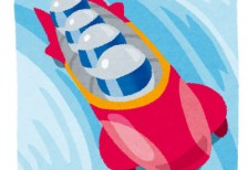 free-illustration-speed-bobsled-irasutoya