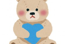 free-illusration-white-day-teddybear-irasutoya