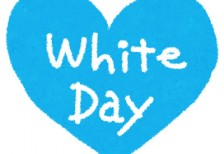 free-illustration-white-day-heart-irasutoya