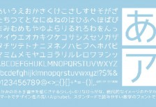 free-japanese-font-flopdesignfont