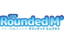 free-japanese-font-rounded-m-plus