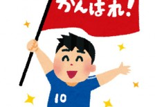 free-illustration-soccer-supporter-man-irasutoya