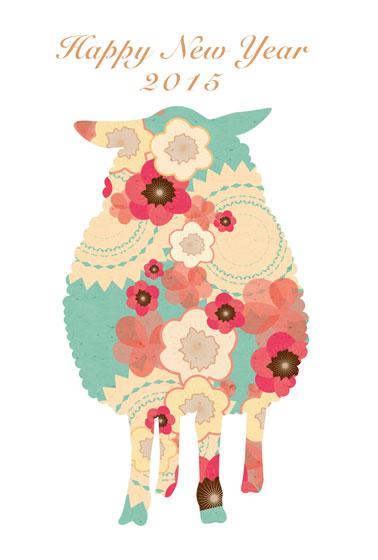 フリー素材 ヒツジのシルエットと花柄と筆記体の文字のお洒落な年賀状イラストテンプレート