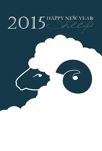 フリー素材 大きな巻き角の羊が可愛い15未年用の年賀状イラストテンプレート