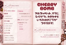 free-japanese-font-cherrybomb-asterism