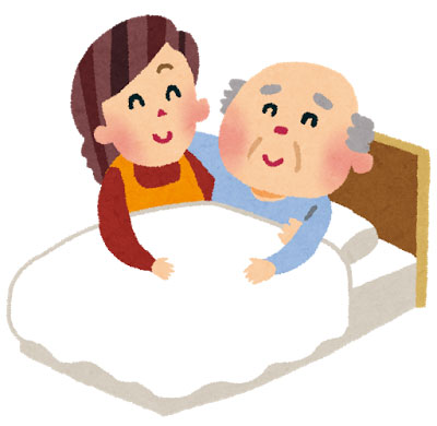 おじいちゃんがベッドに寝る ...