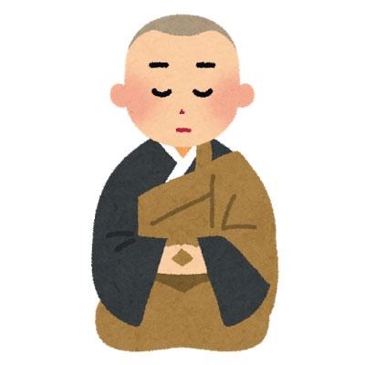 目を閉じて座禅を組むお坊さんのイラスト。お寺やお葬式のデザインに。