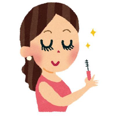 フリー素材 マスカラを塗るおしゃれな女性を描いた可愛いイラスト