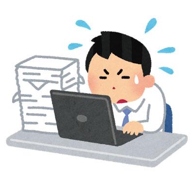 サラリーマン金太郎 動画【Youtubeドラマ無料動画】