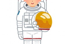 free-illustration-job-space-uchufuku-man-irasutoya