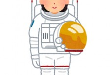 free-illustration-job-space-uchufuku-woman-irasutoya