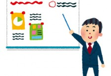 free-illustration-whiteboard-memo-man-irasutoya
