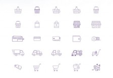 free-icons-40-ecommerce-vector-dreamstale